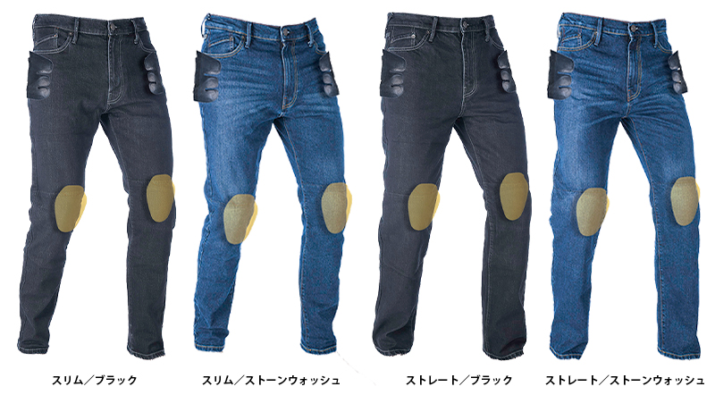OXFORD のアーマライトジーンズに日本人体型にフィットする「アジアンフィットモデル」が登場 記事3