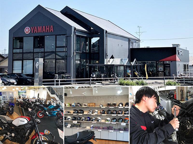 【ヤマハ】愛知県豊山町に「YSP 名古屋北」がグランドオープン!メイン