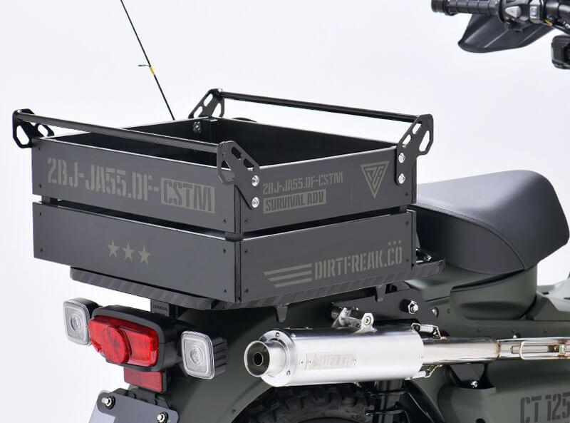 ダートフリークが軍用車をモチーフにカスタマイズした CT125 ハンターカブ「サバイバルアドベンチャー仕様」を公開 記事4