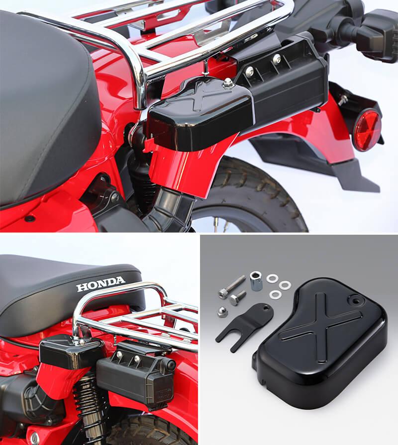 キジマから CT125 ハンターカブに適合する新製品3アイテムが発売! 記事1