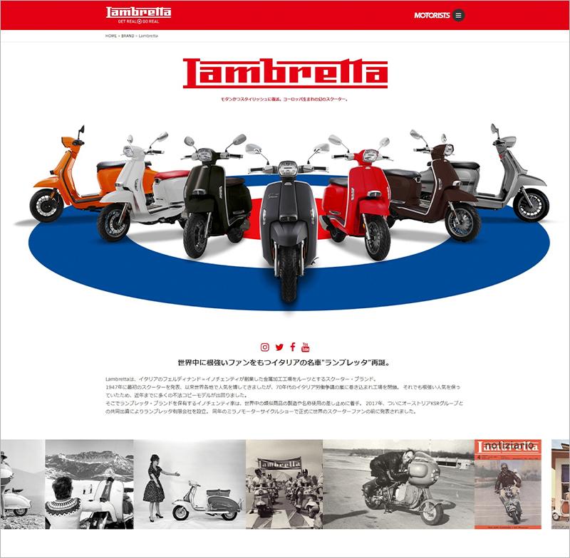 ランブレッタ V200Special V125Special V50Special 記事3