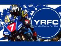 【ヤマハ】ヤマハオーナーなら誰でも加入できる!「ヤマハレーシングファンクラブ(YRFC)」2021年度メンバーを募集中 サムネイル