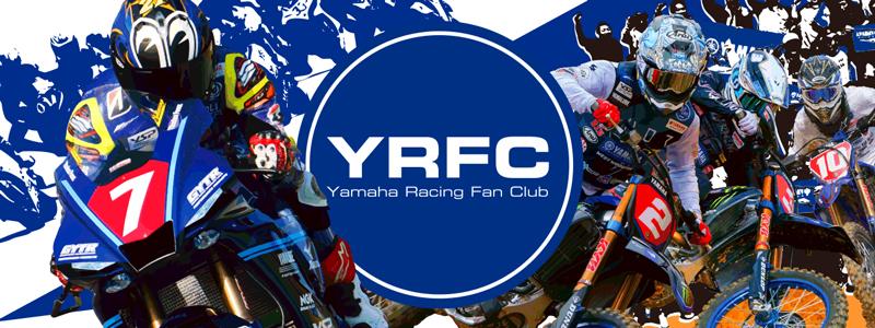 【ヤマハ】ヤマハオーナーなら誰でも加入できる!「ヤマハレーシングファンクラブ(YRFC)」2021年度メンバーを募集中 記事1