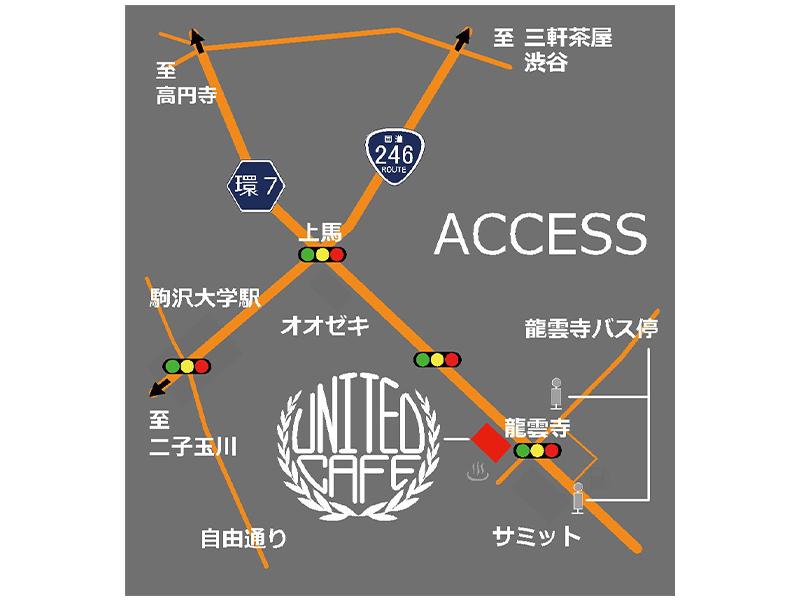 カドヤが世田谷のユナイテッドカフェを期間限定ジャック!「UNITED KADOYA KAFE」を4/14~26まで開催 記事2
