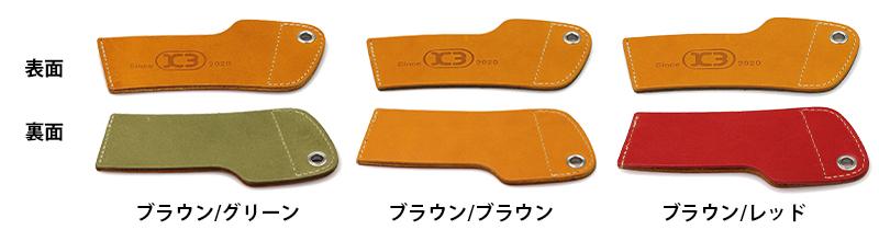 キャンプツーリングをお洒落に演出する革小物3アイテムがキジマの「K3」から発売! 記事2