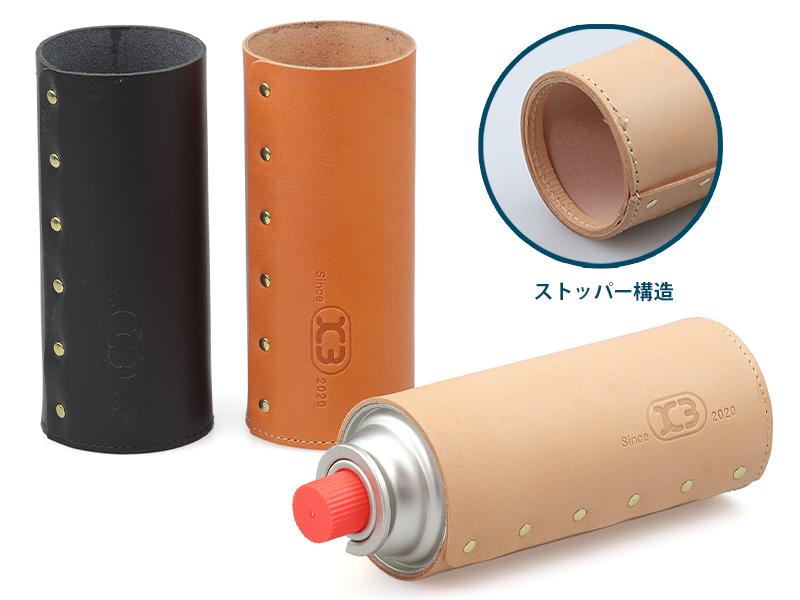 キャンプツーリングをお洒落に演出する革小物3アイテムがキジマの「K3」から発売! 記事4