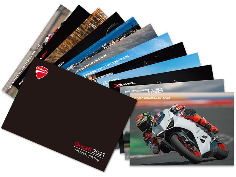 【ドゥカティ】ディーラーイベント「Ducati Season Opening 2021」を4/12~25まで開催 記事1