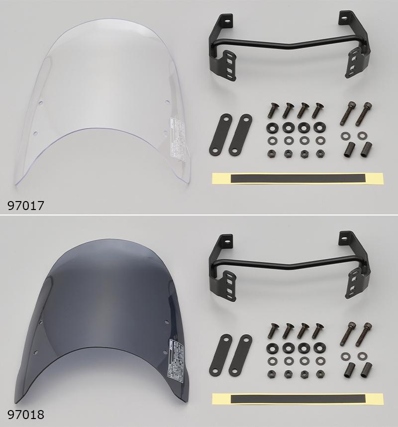 レブル1100でのツーリングを快適にしてくれるカスタムパーツ3アイテムがデイトナから登場! 記事1