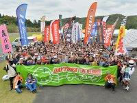 2021年度「デイトナ森町・静岡 茶ミーティング」開催中止 メイン