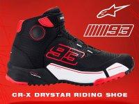 軽くて快適なライディングシューズ!「MM93 CR-X DRYSTAR(R)RIDING SHOE」がアルパインスターズから登場 メイン