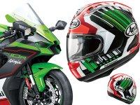 【カワサキ】抽選で6名にヘルメットが当たる!「Ninja ZX-10R デビューフェア」を6/30まで開催中 メイン