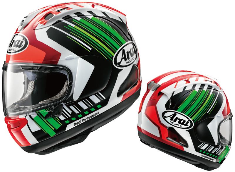 【カワサキ】抽選で6名にヘルメットが当たる!「Ninja ZX-10R デビューフェア」を6/30まで開催中 記事2