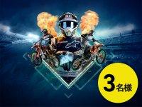 バイク専用SNS「モトクル」ユーザー限定!世界最高峰のモトクロスレースゲーム「Supercross 4」の発売を記念して3名様にプレゼント メイン