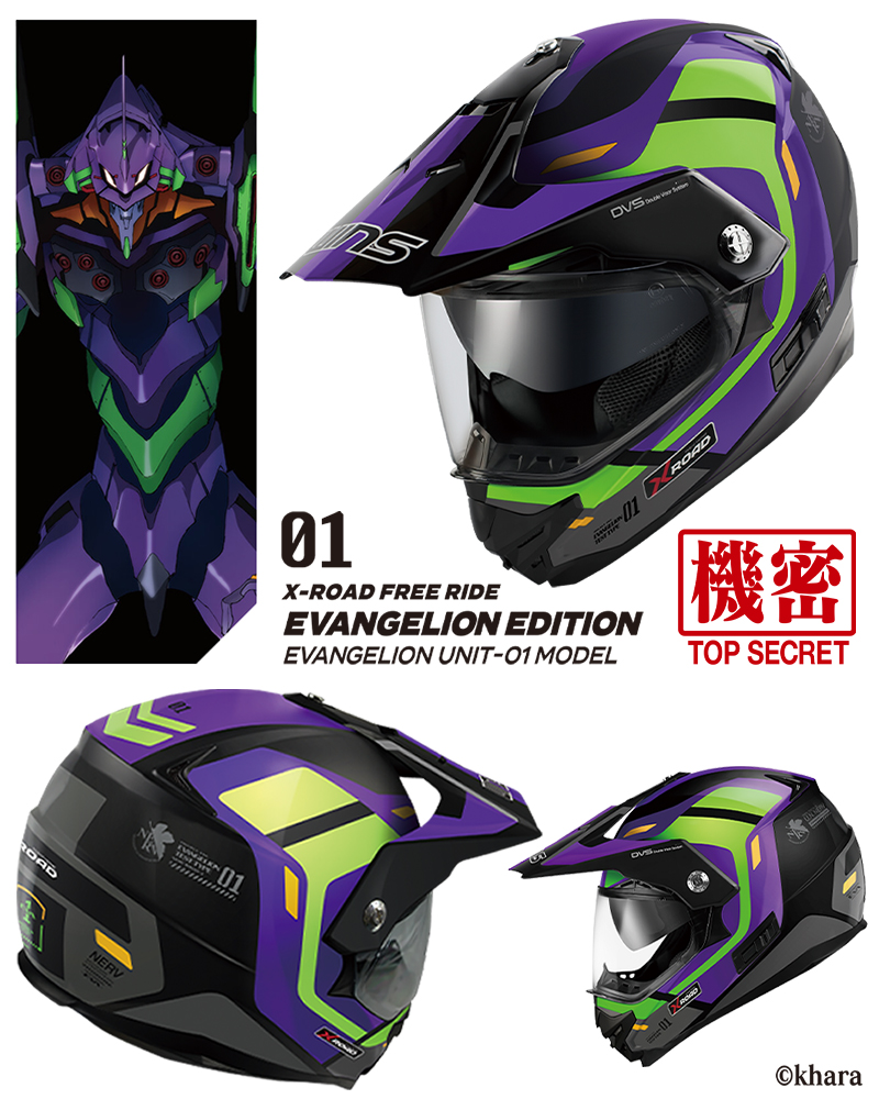 WINS のハイブリッドヘルメットに数量限定「エヴァンゲリオン」コラボモデル登場! 現在予約受付中 記事1