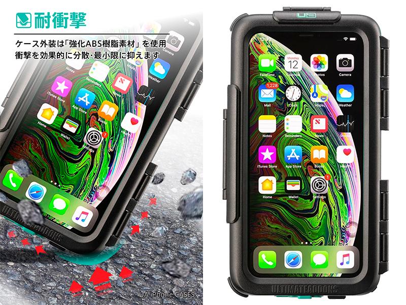 iPhone 12 Pro Max のカメラをバイクの振動から護る! UA からバイクマウント用の専用ハードケースが発売 記事2