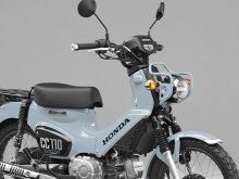 ホンダ クロスカブ110 プコブルー 2021年モデル メイン