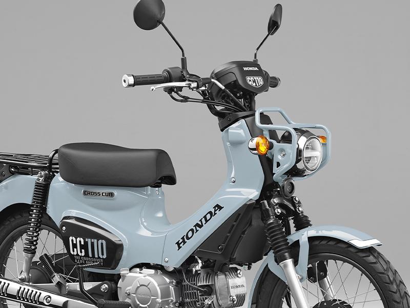 【ホンダ】2,000台限定のスペシャルカラーを採用した「クロスカブ110」を7/22に発売!