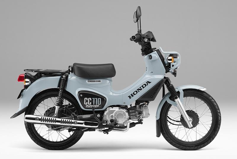 ホンダ クロスカブ110 プコブルー 2021年モデル 記事2