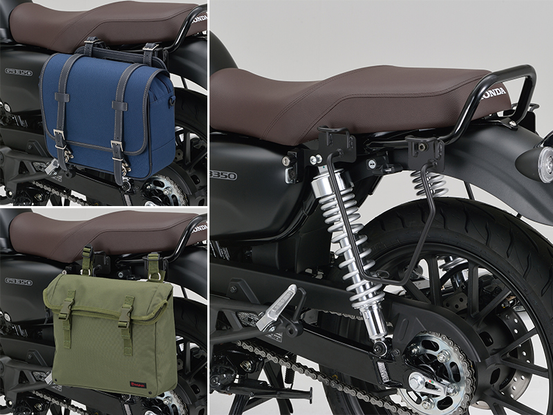 GB350にサドルバッグを付けるなら! デイトナから「サドルバッグサポート」が6月中旬発売  メイン