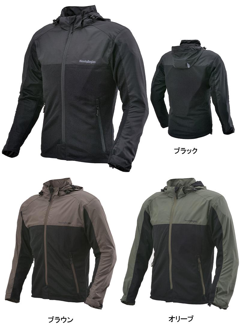 シンプルなデザインのメッシュパーカー「HBJ-059 フィールドメッシュジャケット」がデイトナから発売 記事1