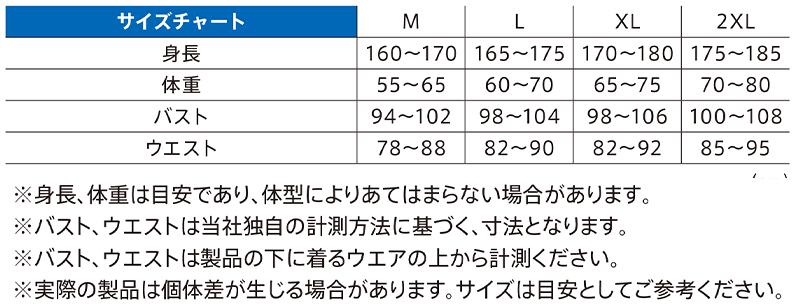 シンプルなデザインのメッシュパーカー「HBJ-059 フィールドメッシュジャケット」がデイトナから発売 記事3