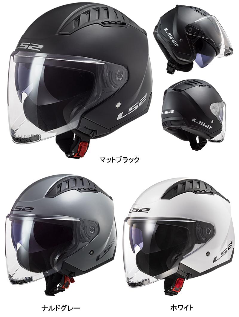 涼しさにこだわったジェットヘルメット! LS2 HELMETS の新製品「COPTER」が発売 記事1