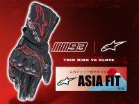 アルパインスターズから数量限定モデル「MM93 TWIN RING v2 LEATHER GLOVE ASIA」が6月下旬発売 メイン