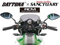デイトナと AC サンクチュアリーのコラボアイテム「RCM concept LOWハンドル」が6月下旬発売 メイン