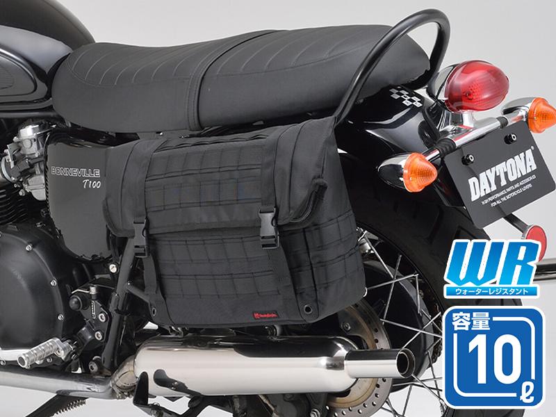 インナー防水を採用したデイトナのツーリングバッグ「サドルバッグ WR DHS-20」が6月下旬発売 メイン
