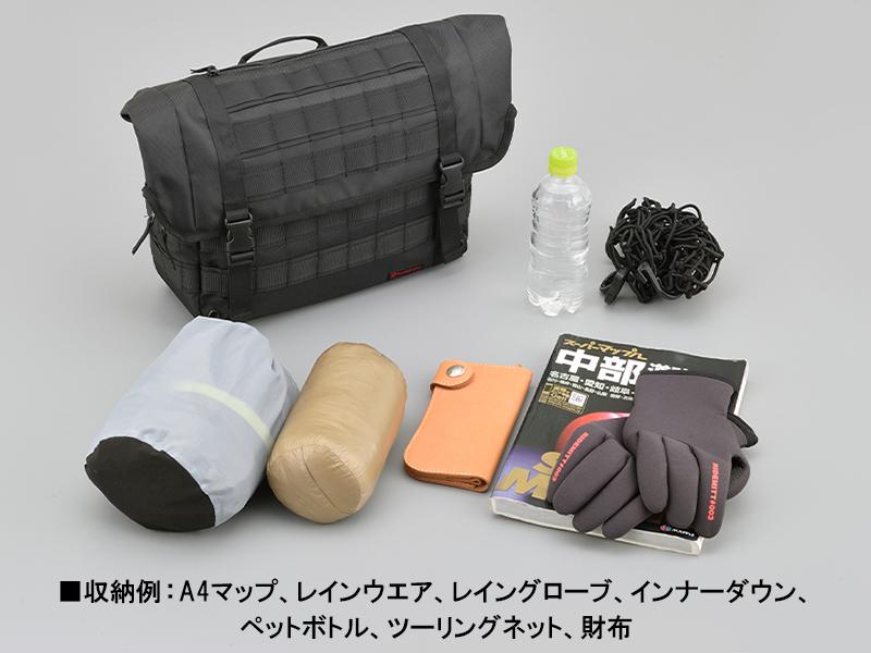 インナー防水を採用したデイトナのツーリングバッグ「サドルバッグ WR DHS-20」が6月下旬発売 記事1