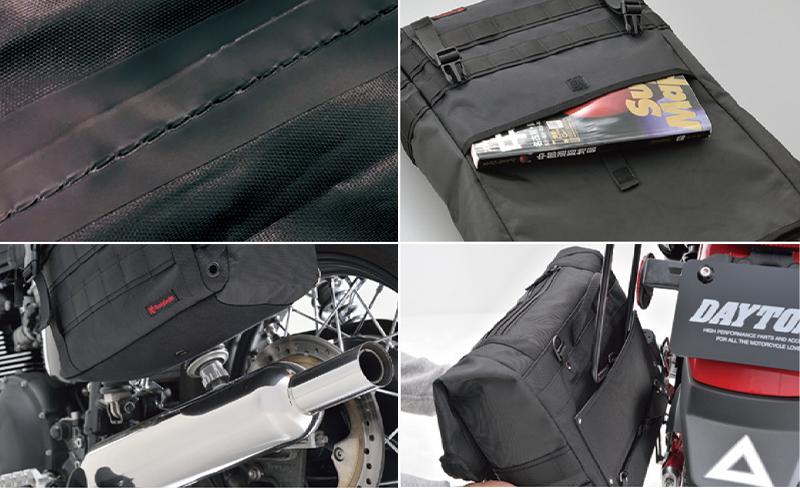 インナー防水を採用したデイトナのツーリングバッグ「サドルバッグ WR DHS-20」が6月下旬発売 記事2