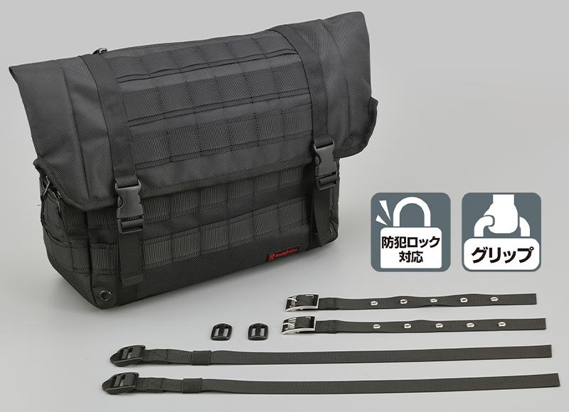 インナー防水を採用したデイトナのツーリングバッグ「サドルバッグ WR DHS-20」が6月下旬発売 記事3