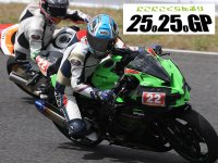 ウィズミーが主催する4スト250ccオンリーのレースイベント「2525GP(にこにこグランプリ)」がエントリー受付中 メイン