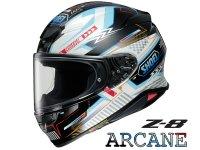 ショウエイから Z-8のグラフィックモデル「ARCANE」が9月発売 メイン