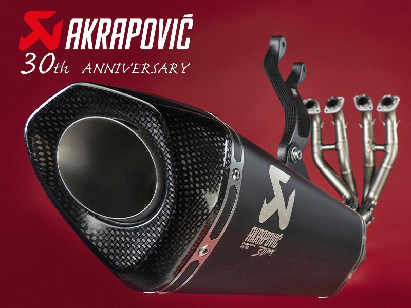限定2本!! アクラポヴィッチの Ninja ZX-10R/RR 用30周年記念マフラーの予約受付が7/5よりスタート メイン