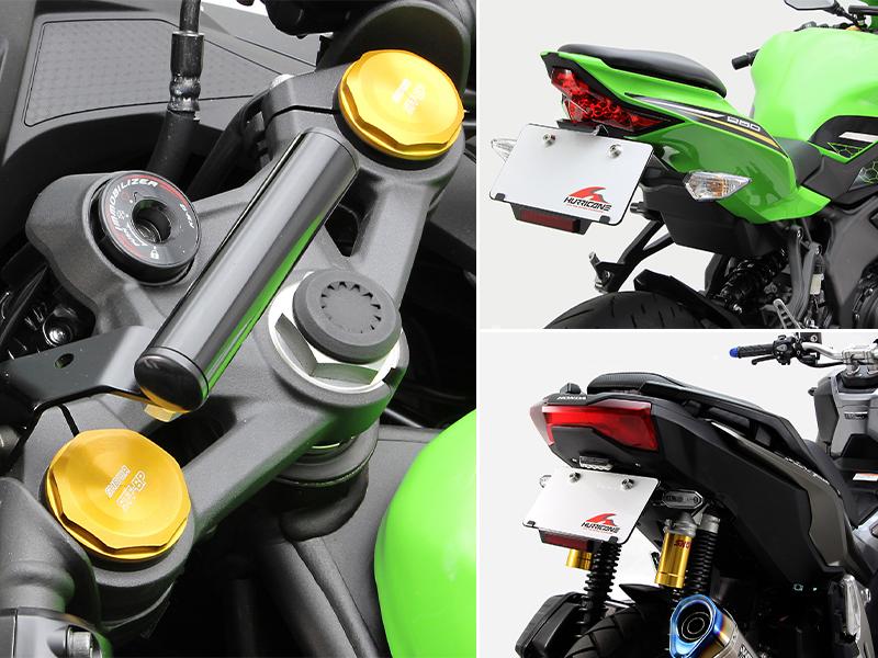 ハリケーンの「フェンダーレス kit」「クランプバー」に ADV150・Ninja ZX-25R用が登場 メイン