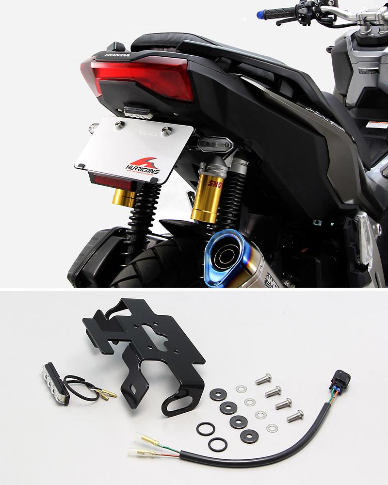 ハリケーンの「フェンダーレス kit」「クランプバー」に ADV150・Ninja ZX-25R用が登場 記事1
