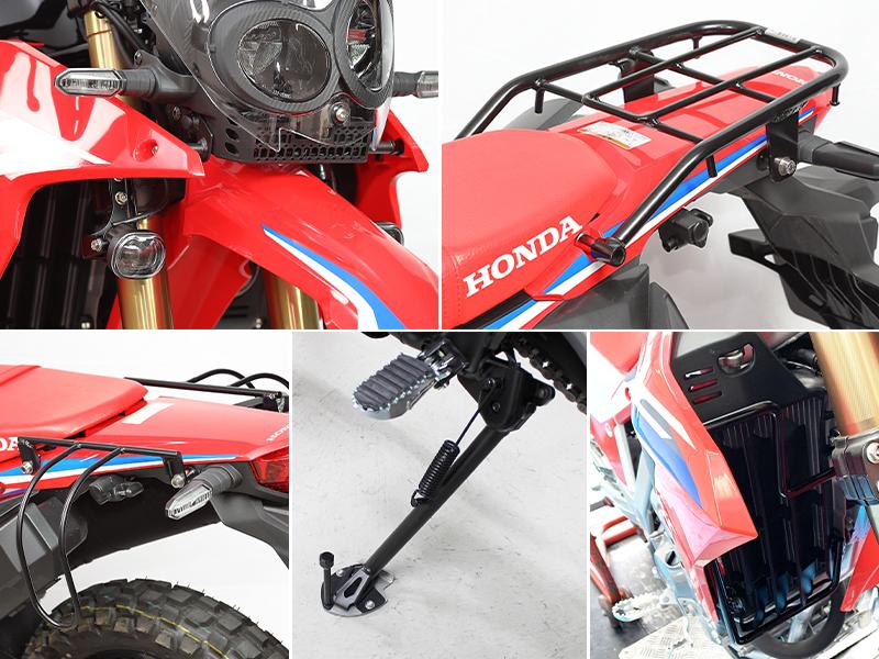 キジマから新型 CRF250L/RALLY に適合するカスタムパーツ5アイテムが発売 メイン