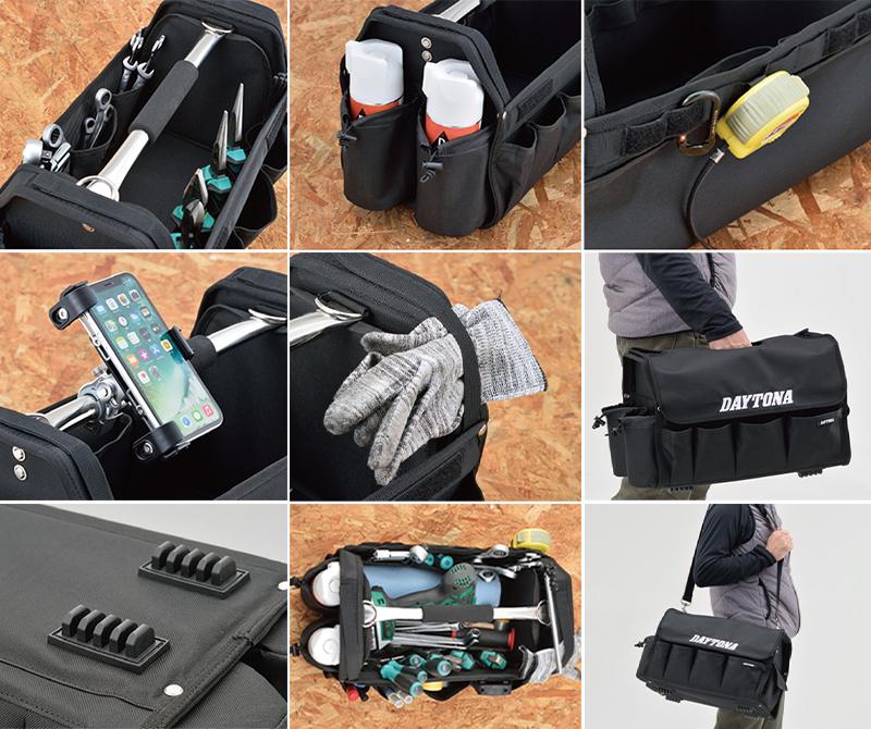 バイクのメンテナンスが楽しくなるアイディア満載のツールバッグがデイトナから発売 記事2