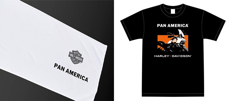 【ハーレー】「Pan America デビューフェア」を7/17~8/1まで開催 記事2