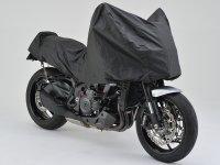 デイトナからツーリング先で使える携行タイプのバイクカバー「ブラックカバー コンパクトハーフカバー」が2021年7月下旬に発売 メイン