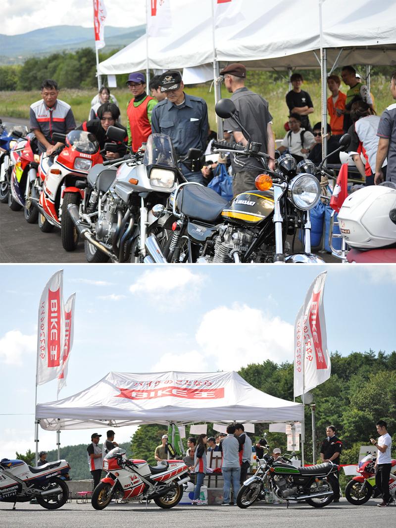 バイク王が9/4に鈴鹿ツインサーキットで行われる「B×B RIDE FES 2021」で人気絶版車の試乗会を開催 記事1