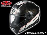 オージーケーカブトのカーボンヘルメット AEROBLADE-5R のグラフィックモデル「AEROBLADE-5R SM-1」が7月下旬発売! メイン