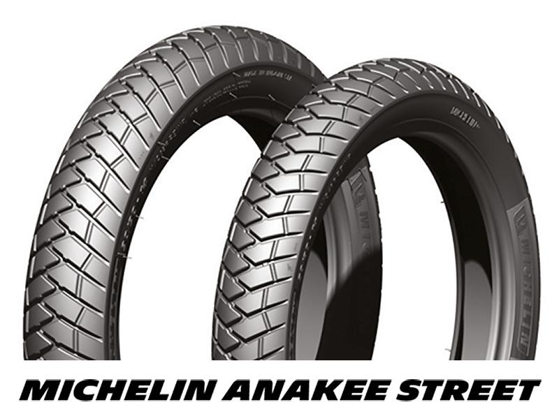 ミシュランからスクーター用タイヤの新製品「MICHELIN ANAKEE STREET」が7/21より順次発売 メイン