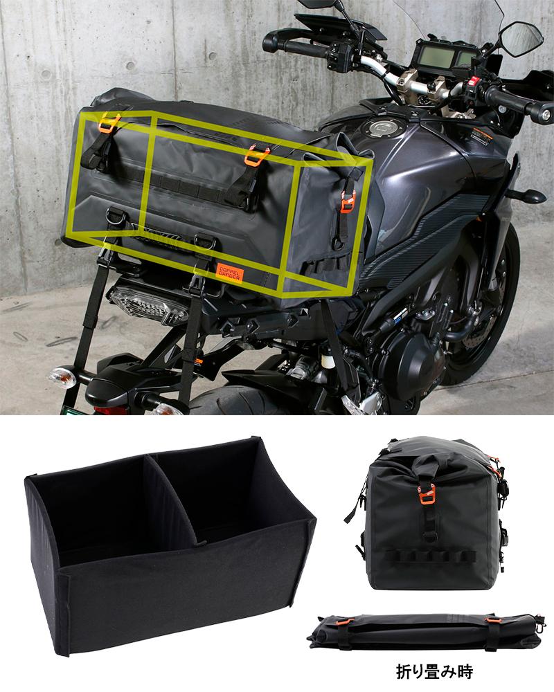 荷崩れしにくい大容量防水シートバッグ!「ターポリンシートバッグ ツアー DBT611-BK」がドッペルギャンガーから発売 記事2