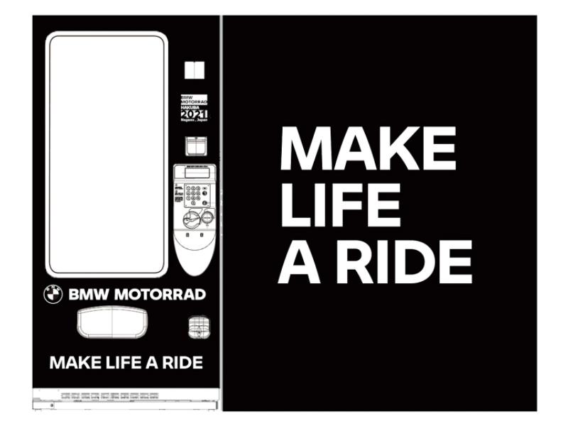 【BMW】聖地白馬に 限定 T シャツが買える自販機とフォトブースを8/7~9/30まで期間限定で設置 記事1
