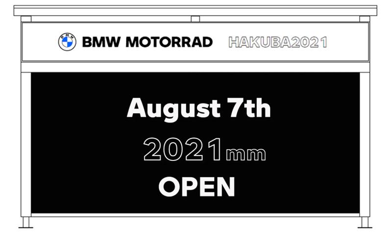 【BMW】聖地白馬に 限定 T シャツが買える自販機とフォトブースを8/7~9/30まで期間限定で設置 記事4