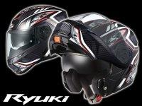 オージーケーカブトからシステムヘルメット「RYUKI ENERGY」が8月上旬発売 メイン