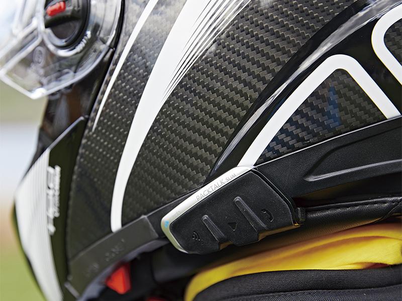 カルドのバイク用インカム「PACKTALK SLIM JBL」が特別価格で手に入るキャンペーンが8/20よりスタート 記事4