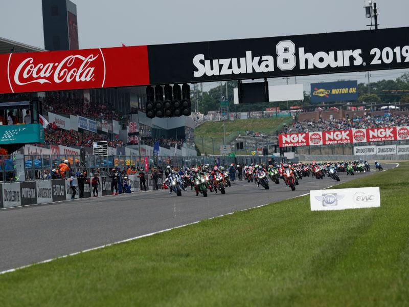 鈴鹿8時間耐久ロードレース第43回大会の開催中止が決定 メイン